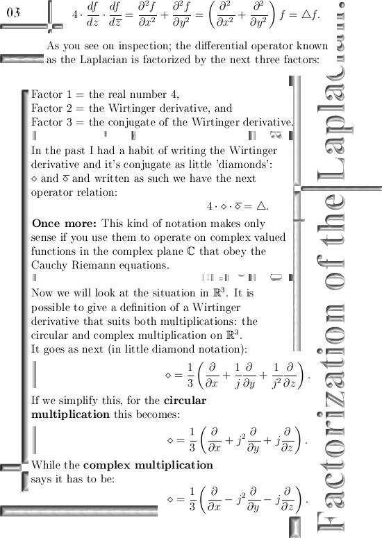 05Aug2016_factorization_of_the_Laplacian03