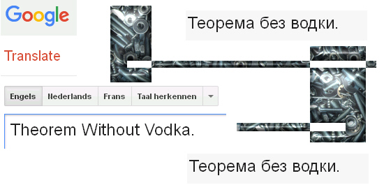 24-09-2016theorem-without-vodka